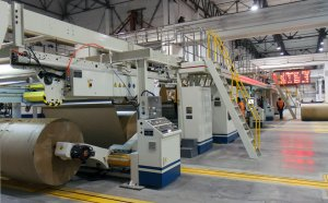 The choice of Novosibirsk cardboard and paper mill